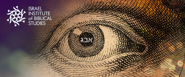 Discover the Hebrew word Ayin and about the meaning of eyes in the Bible